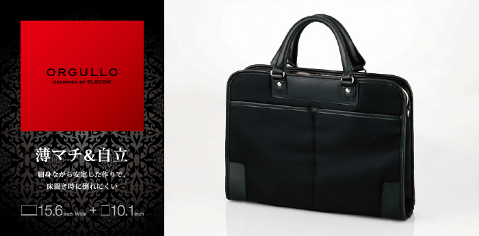 Business bag ORGULLO (Orr Gallo)