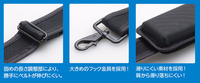 We are finished to product which people who had dissatisfaction toward Shoulder strap. are satisfied with.