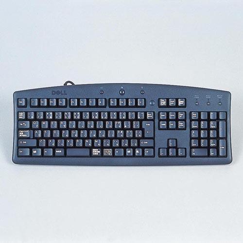 http://www2.elecom.co.jp/accessory/cover/keyboard/pkb-de3/image/main.jpg