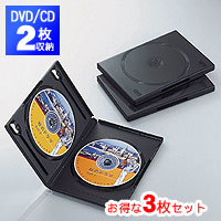 DVD Thor case (CCD-DVD04BK)