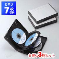 DVDトールケース(CCD-DVD10BK)