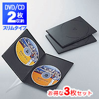Slim DVD Thor case (CCD-DVDS04BK)