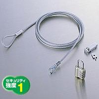 コネクタ接続セキュリティワイヤーロック  (ESL-12)