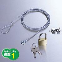 ノートパソコン&マウス用セキュリティロック  (ESL-3)