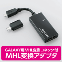 MPA-MHLAD04BK