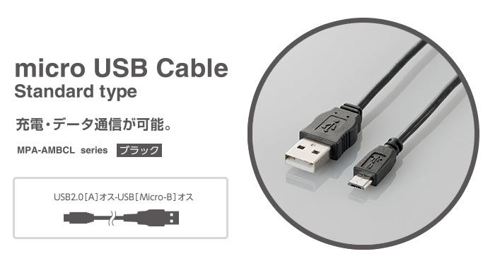 cáp Micro-USB tối ưu để sạc và truyền dữ liệu của điện thoại thông minh.