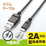 MPA-AMBCX2Uシリーズ