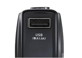 USB Aポートを1つ装備し、スマホとタブレットの2台同時に充電可能。
