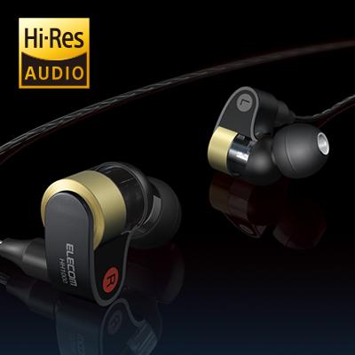 EHP-R/HH1000A series