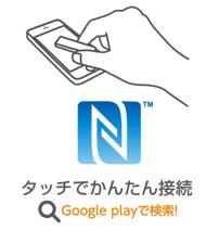 在NFC簡單的副