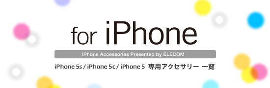 for iphone2013 iphone Accessories Presented by ELECOM iPhone 5c/iPhone 5