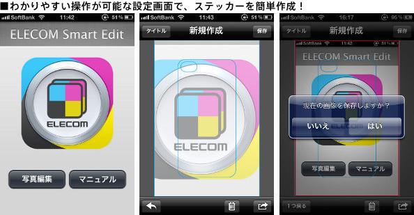 elecom ダウンロード ラベル