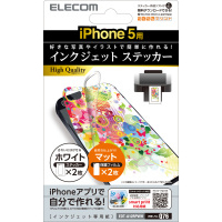 Back protection Film for iPhone5