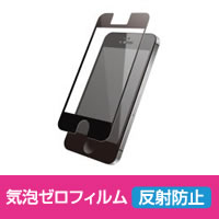 Zero-bubble Film (smooth touch) for PS-A12FLBS iPhone 5