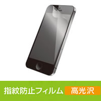 Film (fingerprint Glossy-proof) for PS-A12FLFAG iPhone 5