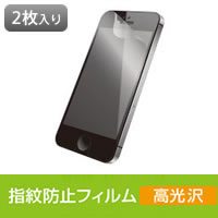 Film (containing two pieces of fingerprint Glossy-proof) for PS-A12FLFAG2 iPhone 5