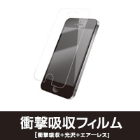Shock Absorbing Film for PS-A12FLPA iPhone 5