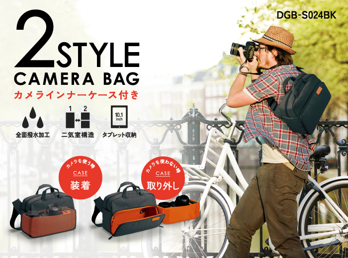 With 2STYLE CAMERA BAG camera inner case