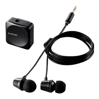 Microphone deployment Bluetooth (R) receiver (LBT-PHP01AVBK)