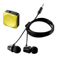 Microphone deployment Bluetooth (R) receiver (LBT-PHP01AVGN)