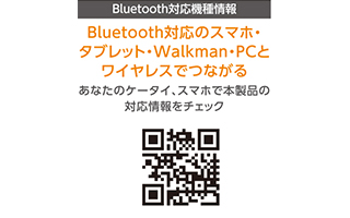 We can confirm Easy connection guide with QR cord