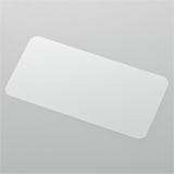 液晶保護フィルム [マットタイプ] AVP-MV11FL
