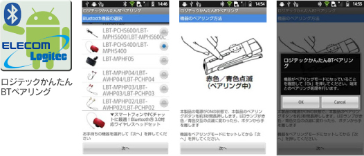 Chúng tôi có ứng dụng đặc biệt cho điện thoại thông minh Android