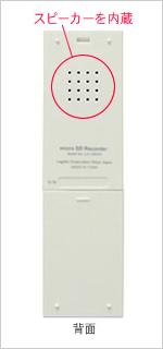 lic-sr500 ファームウェア