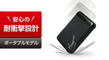 Shock design (Portable model) of relief-resistant