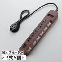 個別スイッチ付 雷ガードタップ(T-BR04-2610BR)