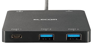 We remove in a mass when going out! USB hub which the Video output can make into from PC external monitor
