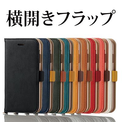 iphone 6s 6 6s plus 6 plus 対応アクセサリー ケース関連製品