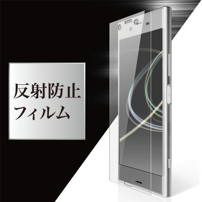 xperia xz premium 対応アクセサリー フィルム関連製品 elecom