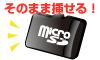 microSD · microSDHC có thể được lắp mà không cần bộ chuyển đổi!
