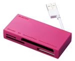 MR-K010PN (Pink)
