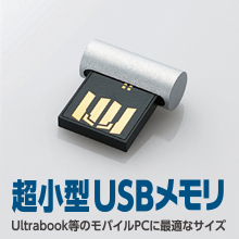 pic usbメモリ ファームウェア
