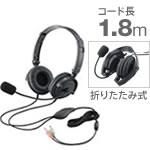 HS-HP20 series