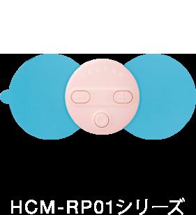 HCM-RP01 series