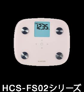 HCS-RFS01 series