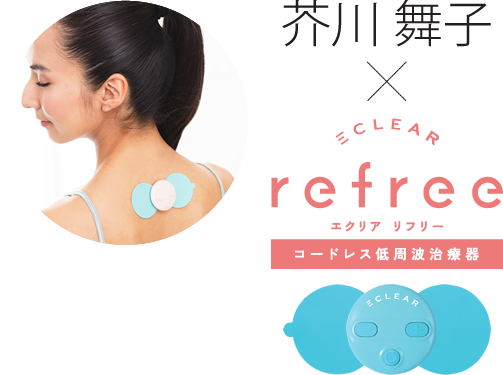 Maiko Akutagawa X eclair riff Lee cordless low frequency treatment device