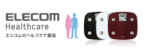 It is guide of ELECOM health care product.