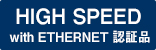 The HighSpeedwithEthernet certification