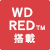 WD RED(TM)搭載