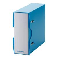 File box case