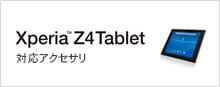 Xperia Z4 Tablet-adaptive accessories case Film