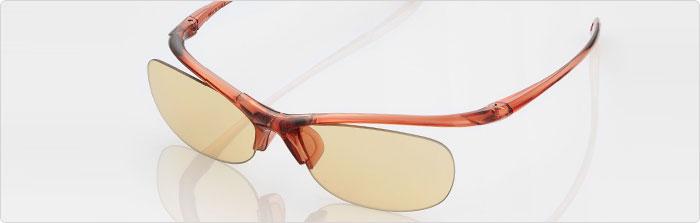 Rimless Glasses Distortion : ELECOM RIMLESS FRAME BROWN LENS ANT (end 8/15/2017 11:37 AM)