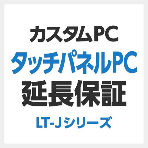 SB-LTPC-SSシリーズ