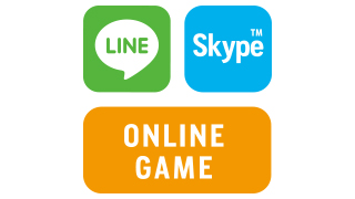It is most suitable for Audio chat, online game, videoconference