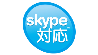 It is usable by favorite messenger software