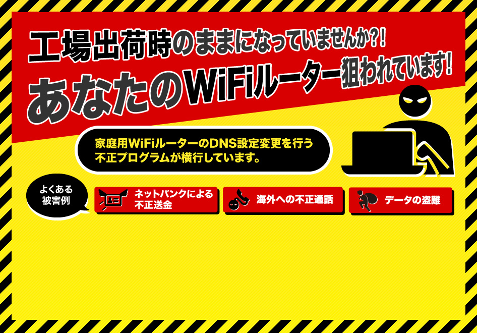 Do you not come to remain factory time of shipment? It is aimed at your WiFi router!